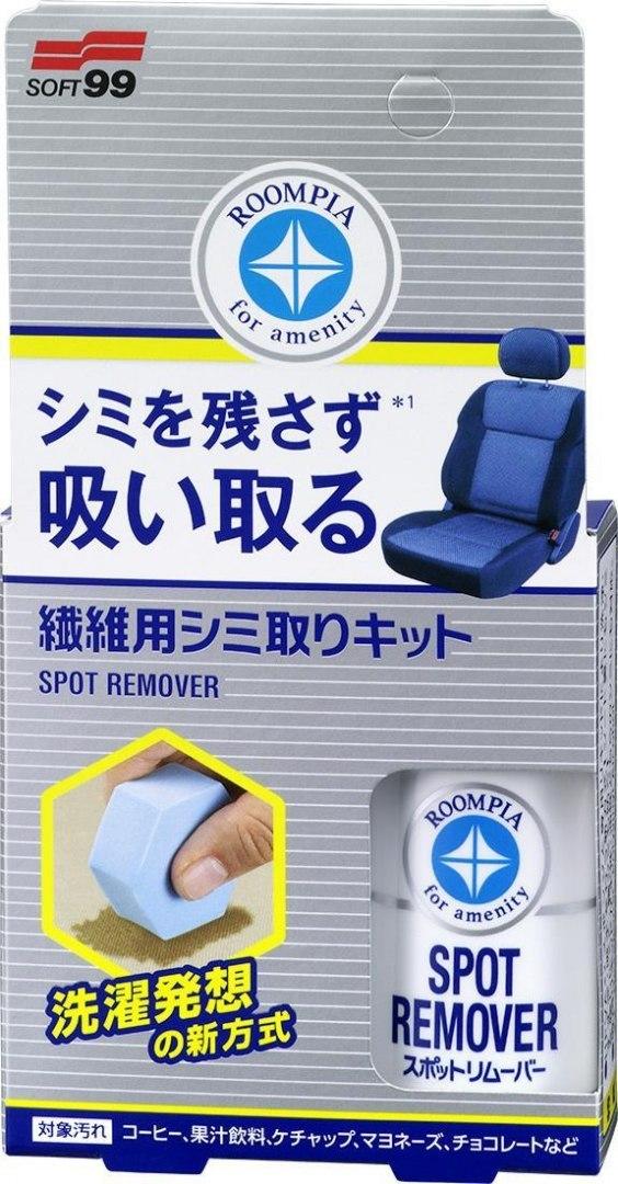 Soft99 Fabric Spot Remover 20ml (Czyszczenie tapicerki) - GRUBYGARAGE - Sklep Tuningowy
